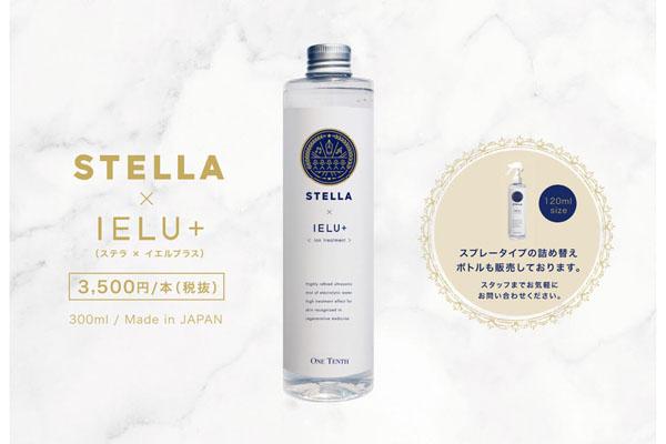 STELLA × IELU+ 販売につきまして